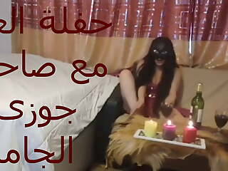 Consummate Arab wife sharing with friends